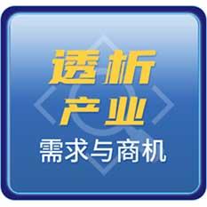 2021年北京国际机床展